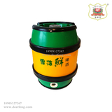 Inner just outside plastic drum beer barrel 10L